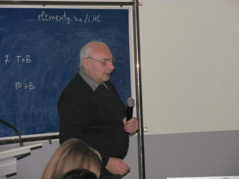 Фото к Сезон лектория и викторин 2012 года открыл Большой адронный коллайдер