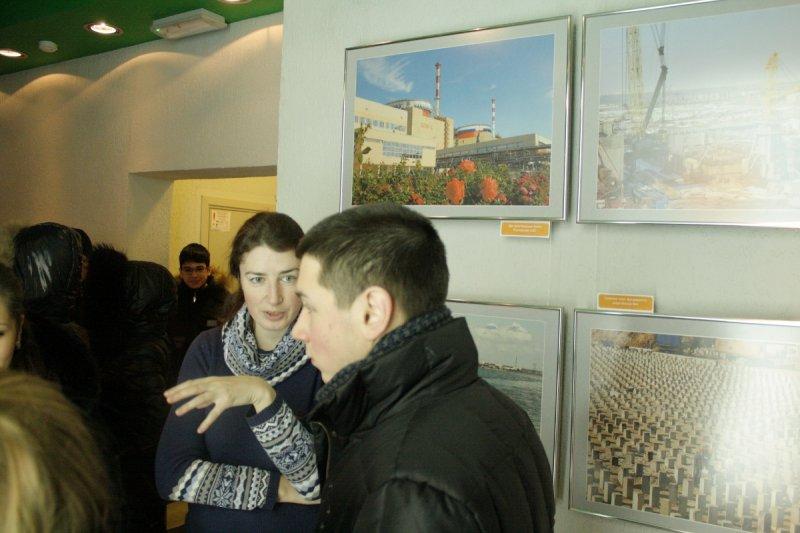 Фото к Знакомство с Ростовской атомной станцией