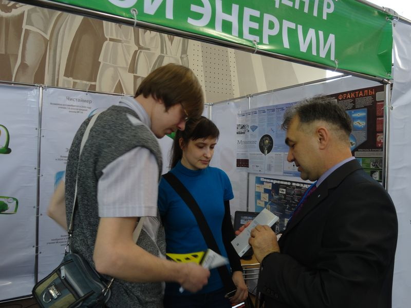 Фото к Сумасшедшая наука и другое — в программе научно-популярной выставки в Ульяновске