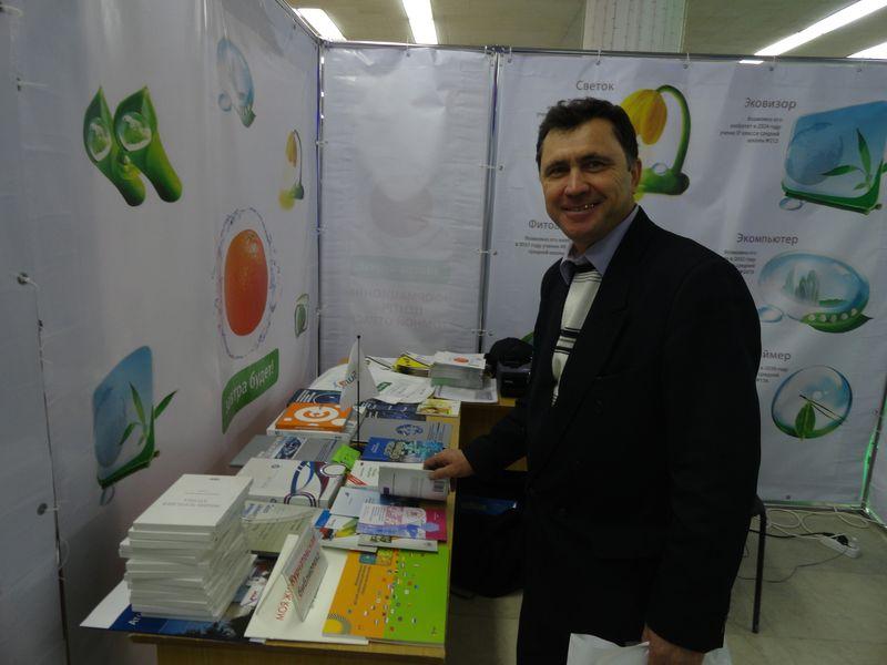 Фото к ИЦАО принял участие в экономическом форуме