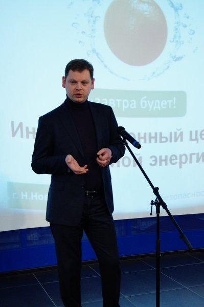Фото к Новая программа «Безопасное обращение с РАО в России»