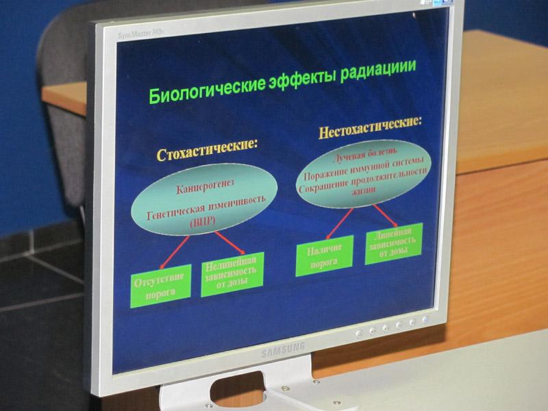 Фото к Биологические и психологические аспекты действия ионизирующей радиации