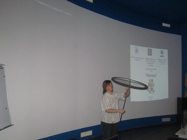 Фото к «День физики» в Информационном центре по атомной энергии