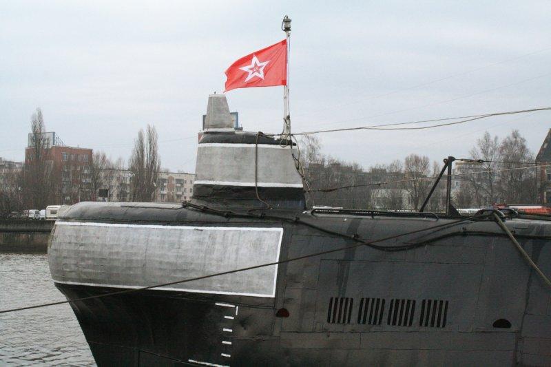 Фото к День подводника