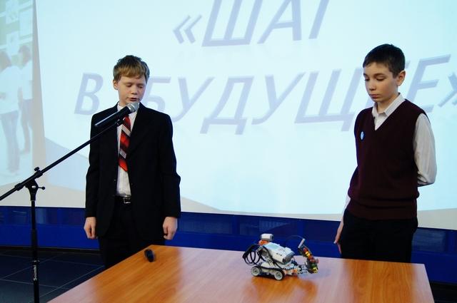 Фото к Поколение робототехники