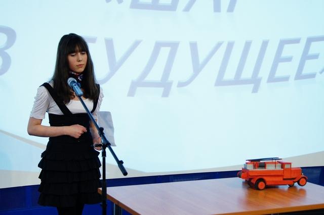 Фото к Конструкторы будущего!