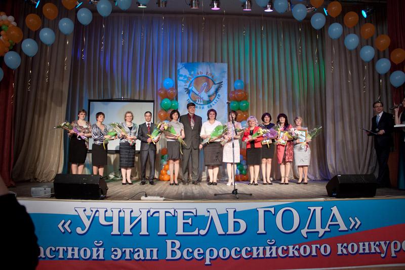 Фото к Информационный центр – надежный партнер конкурса «Учитель года»