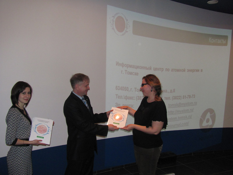Фото к Презентация отчета томского Информационного центра по атомной энергии за 2011 год