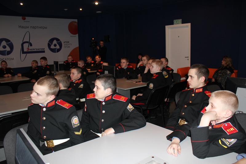 Фото к Будущим защитникам Отечества об истории СХК