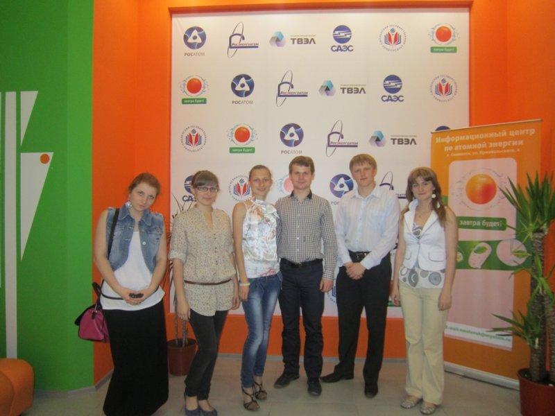 Фото к Будущие руководители Смоленской области — за развитие атомной отрасли!