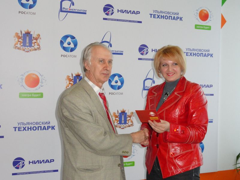 Фото к Награждение памятным знаком  «Медаль П. А. Столыпина»
