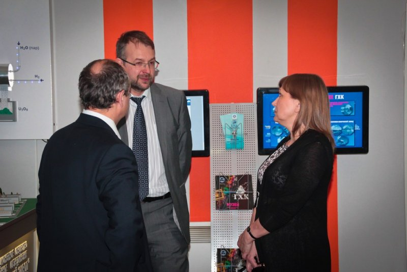 Фото к Презентация годового отчета Информационного центра по атомной энергии