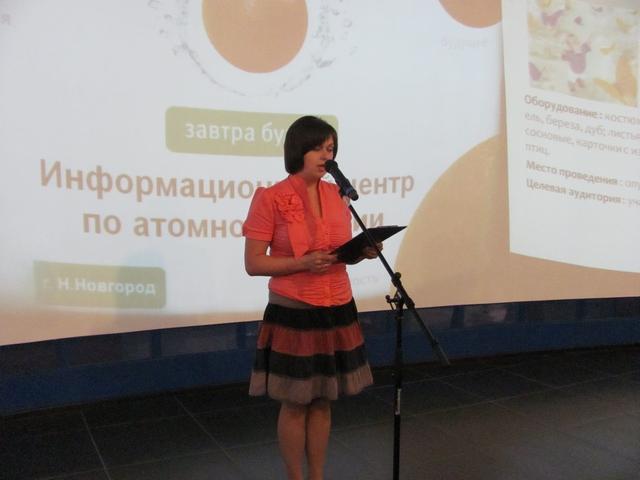 Фото к Экологическое воспитание школьников