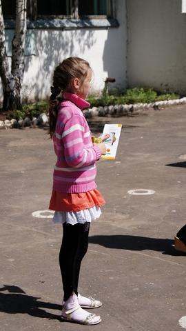 Фото к «Детство — это я и ты!»