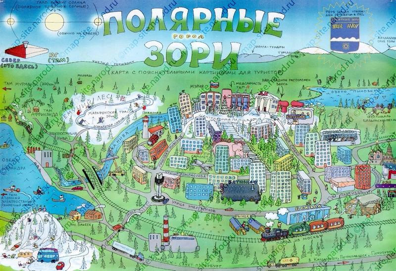 Фото к Детский атомный лагерь для школьников Мурманской области