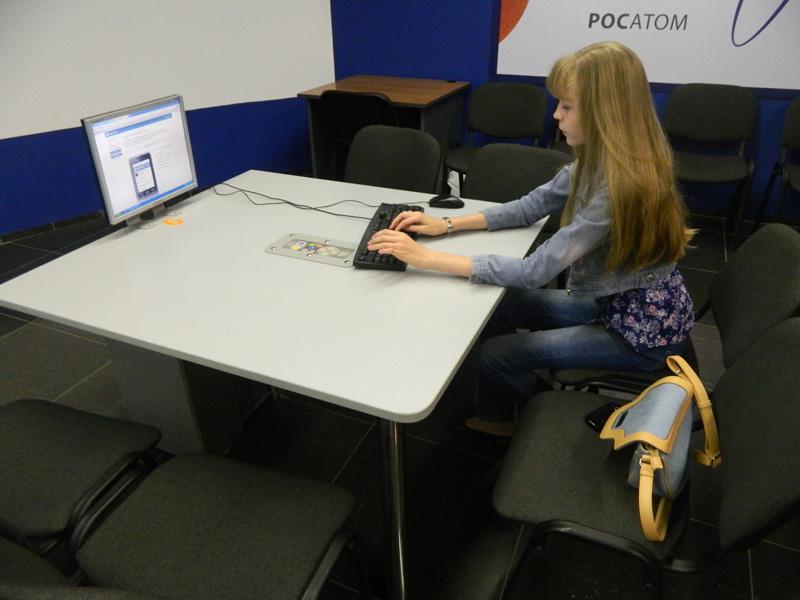 Фото к Старт проекта «Первые шаги к суперкомпьютеру»