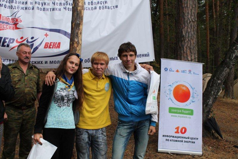 Фото к Челябинский информцентр заставил креативных и активных  поломать голову на конкурсе «Лидер 21 века»