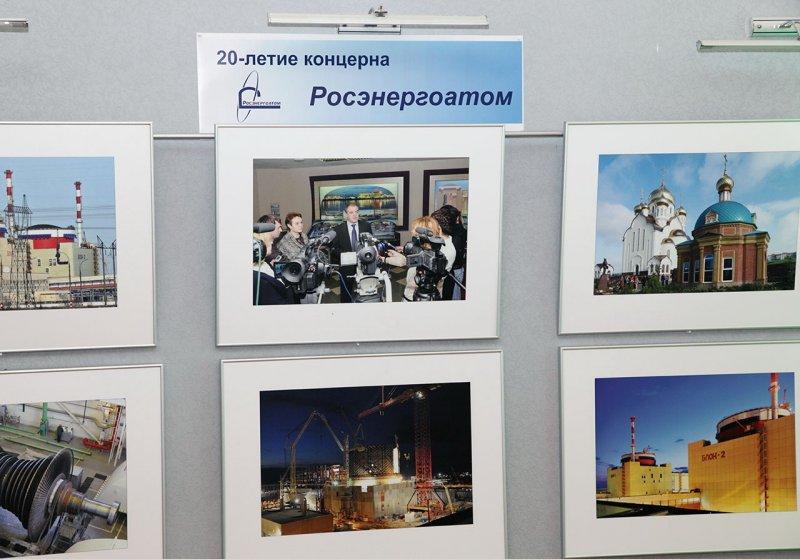 Фото к Фотовыставка, посвященная  Ростовской АЭС и 20-летию концерна «Росэнергоатом», проходит в Ростове-на-Дону