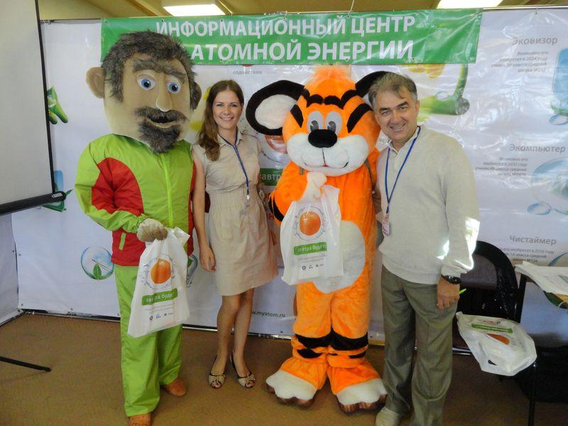 Фото к Российские информационные центры по атомной энергии продолжают успешно позиционировать себя на выставочных образовательных площадках.