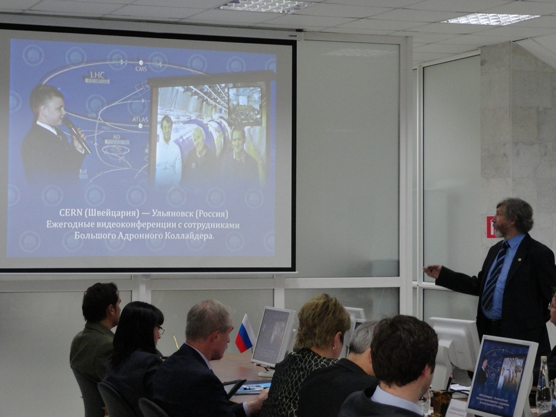 Фото к Информационный центр по атомной энергии Ульяновска и  региональный центр  космических услуг договорились о сотрудничестве