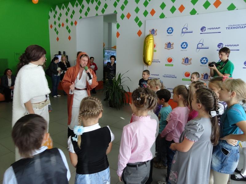 Фото к Ульяновские школьники попали под астероидный дождь на космическом Дне рождения информцентра по атомной энергии