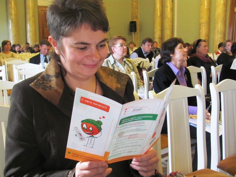 Фото к Школьники Санкт-Петербурга  исследуют   биографии великих атомщиков, участвуя в конкурсе информцентра по атомной энергии