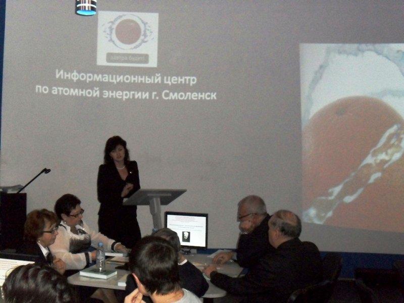 Фото к Научная конференция «Посниковские чтения» прошла в информцентре по атомной энергии Смоленска