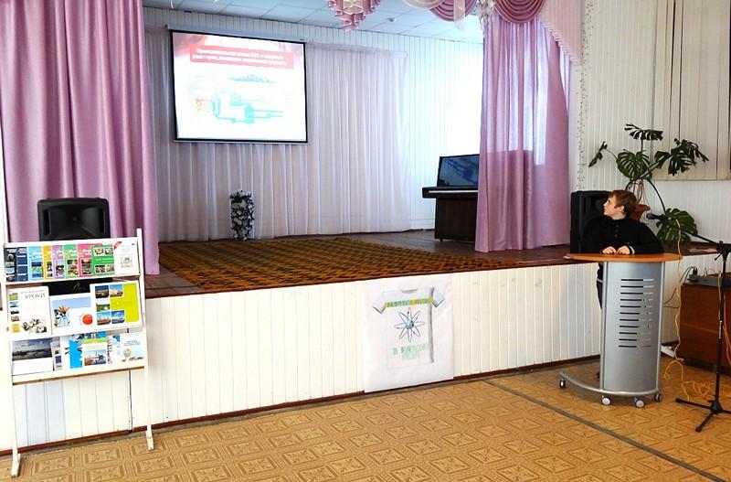 Фото к Старшеклассники Немана приняли участие в научной конференции, посвященной развитию атомной энергетики
