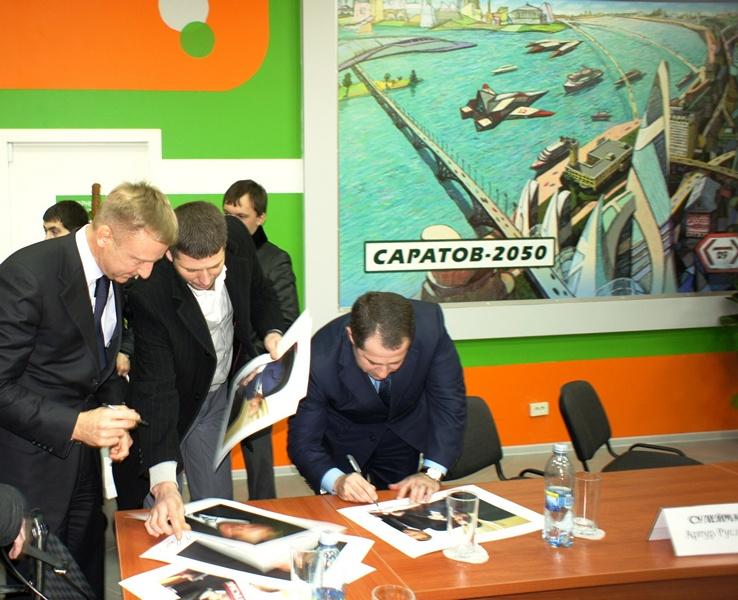 Фото к Участники двух федеральных совещаний по вопросам  образования посетили информцентр по атомной энергии Саратова