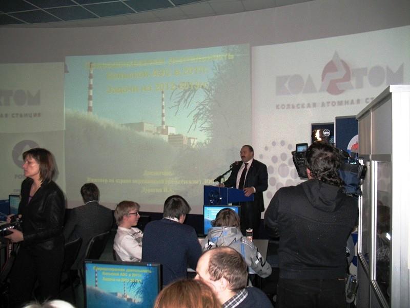 Фото к Первая презентация экологического отчета Кольской АЭС для жителей Мурманска прошла в информцентре по атомной энергии