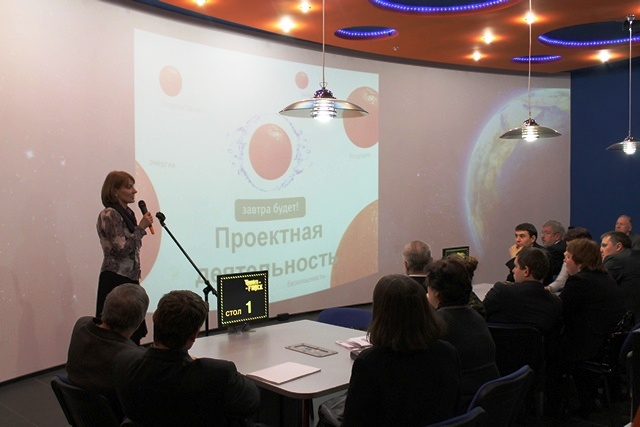 Фото к Конференция, посвященная  проблемам образования в области техносферной безопасности, состоялась в информцентре по атомной энергии Санкт-Петербурга