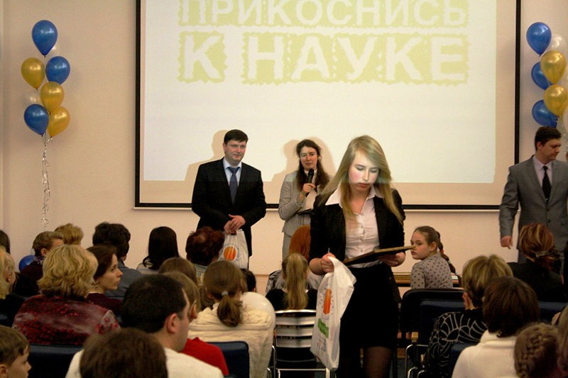 Фото к Итоги третьего регионального Фестиваля науки и техники подведены в Калининграде