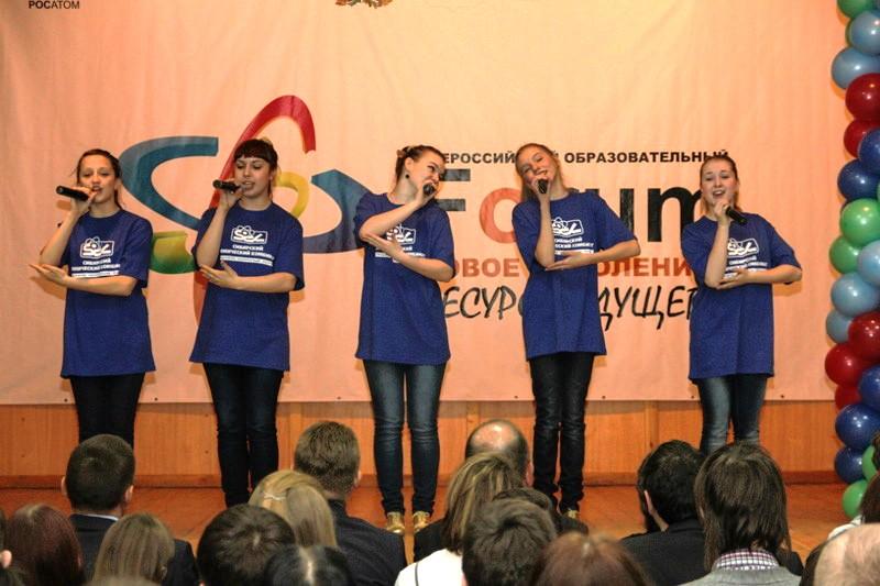 Фото к Информационный центр по атомной энергии Томска выступил партнером первого Всероссийского образовательного форума «Новое поколение — ресурс будущего»
