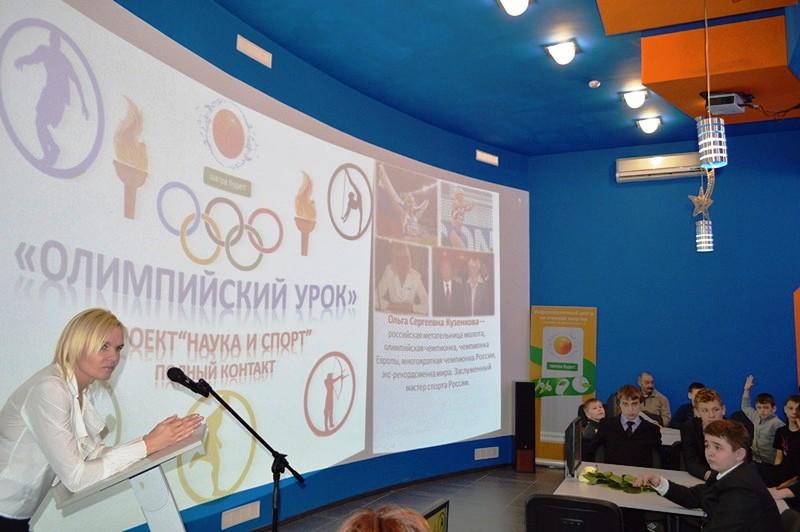 Фото к Олимпийская чемпионка Ольга Кузенкова рассказала юным спортсменам Смоленска, чего стоит Олимпийская медаль
