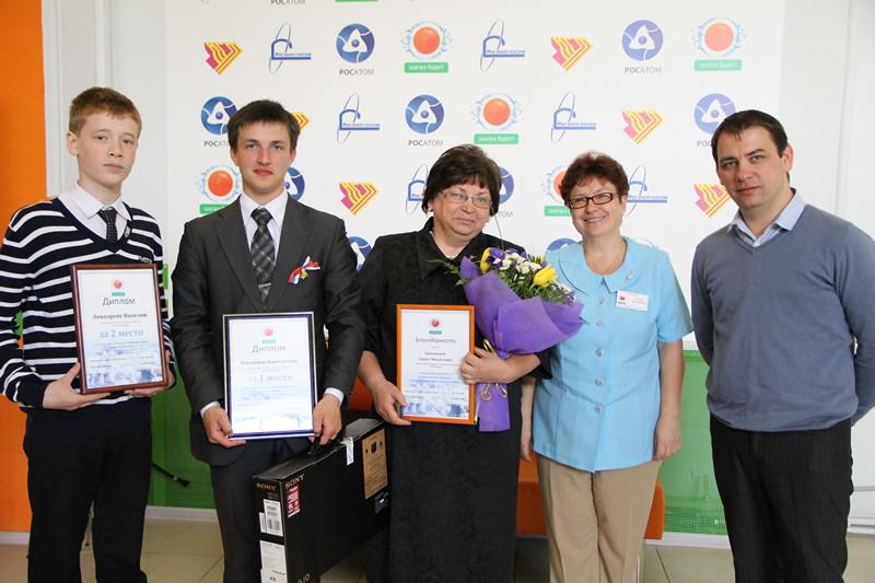 Фото к Финал Всероссийского конкурса «Атомная наука и техника» состоялся в информационном центре по атомной энергии Нижнего Новгорода