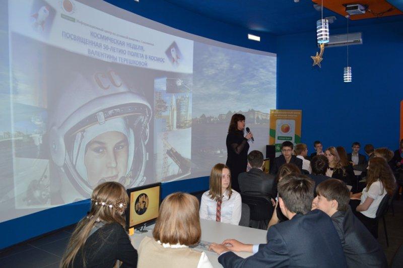 Фото к Информационный центр по атомной энергии отправил в «Космический марафон» 200 смоленских школьников