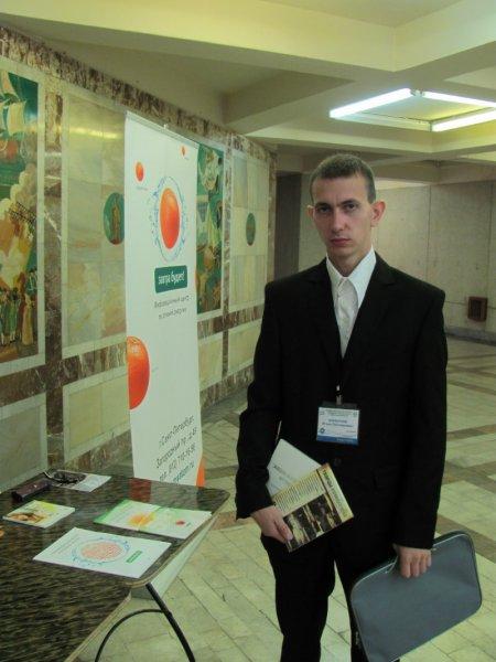 Фото к VIII Международный ядерный форум открылся в Санкт-Петербурге