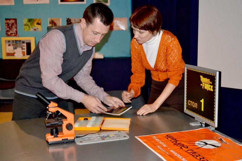 Фото к Эстафета успешного опыта: проект «Дни микромира» стартовал в информационном центре по атомной энергии Воронежа