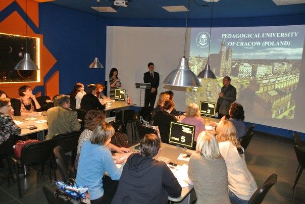 Фото к «Польский ноябрь» в информационном центре по атомной энергии Екатеринбурга