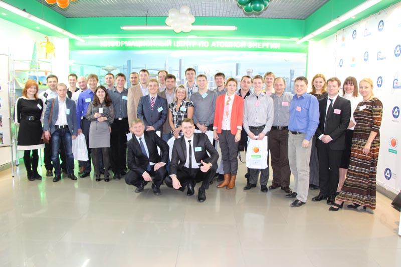 Фото к «Таланты Росатома» в информационном центре по атомной энергии Томска
