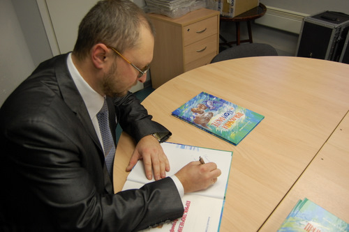 Фото к В информационном центре по атомной энергии Мурманска состоялась презентация детской книги «Приключения атомного ледокольного флота»