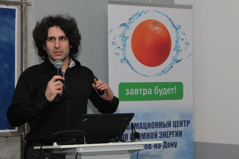 Фото к Марс как предчувствие: мероприятия проекта «Энергия науки» прошли в Ростове-на-Дону