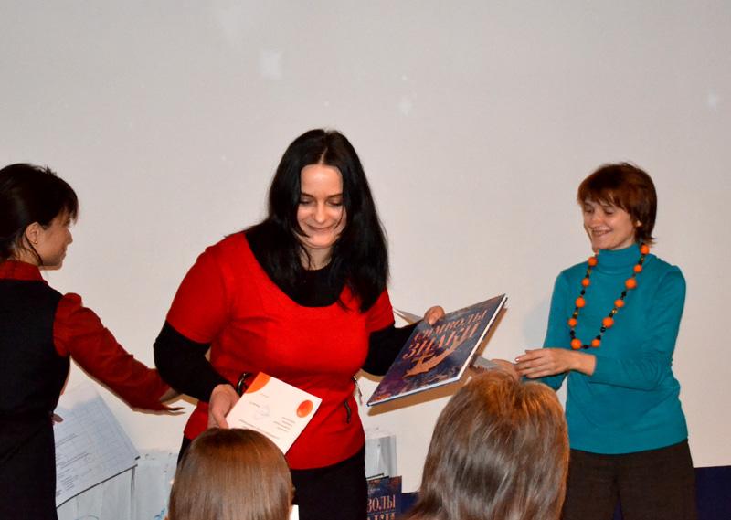 Фото к Более 180 жителей Воронежской области приняли участие в конкурсе презентаций «Наука и техника в лицах»