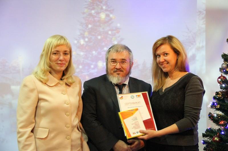 Фото к Участникам курса по социальной рекламе вручили сертификаты от Минэкономразвития