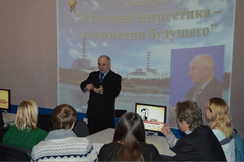Фото к Более 500 смоленских школьников и студентов посетили лекции лучших региональных «атомных» экспертов в 2013 году