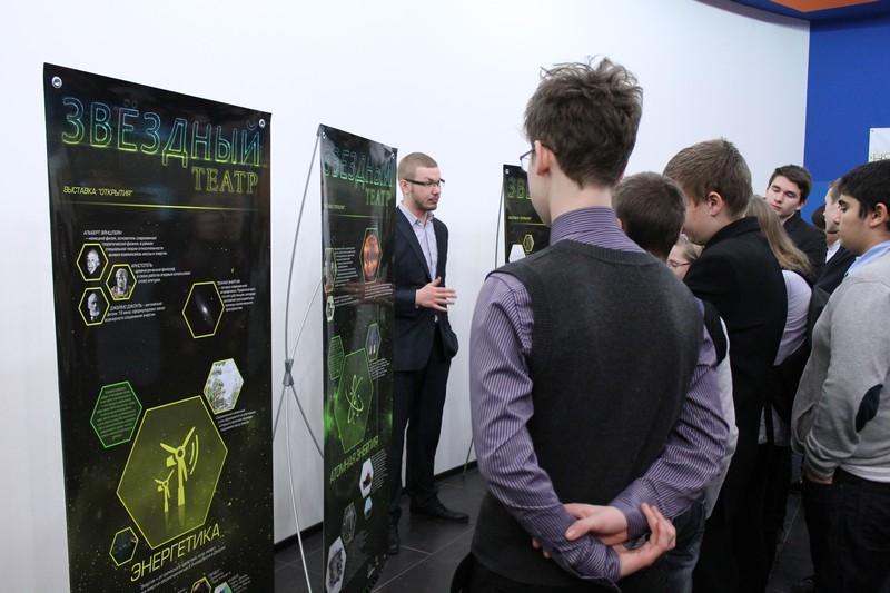 Фото к Информационный центр по атомной энергии Санкт-Петербурга представил новую образовательную программу «Галилео. Сила телескопа»