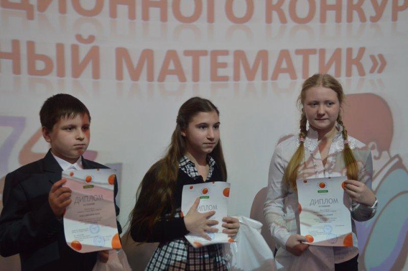 Фото к 250 юных математиков Смоленска приняли участие в конкурсе информационного центра по атомной энергии