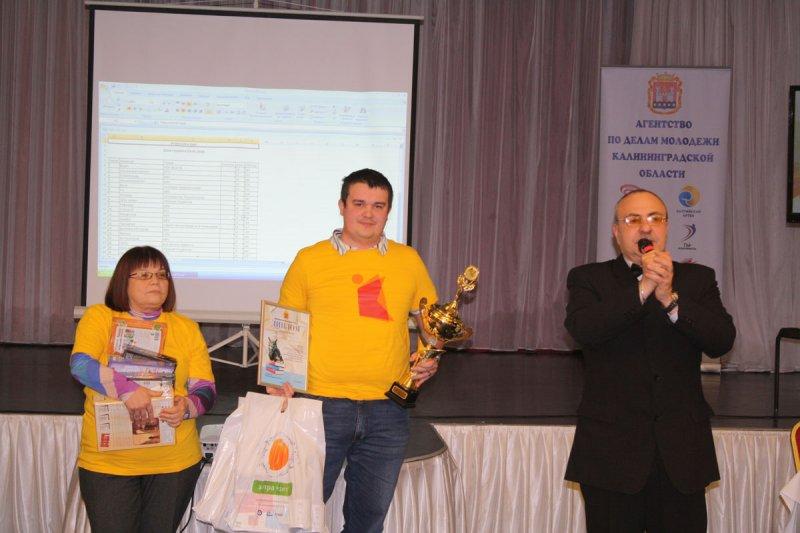 Фото к Информационный центр по атомной энергии Калининграда — в числе организаторов областного интеллектуального турнира
