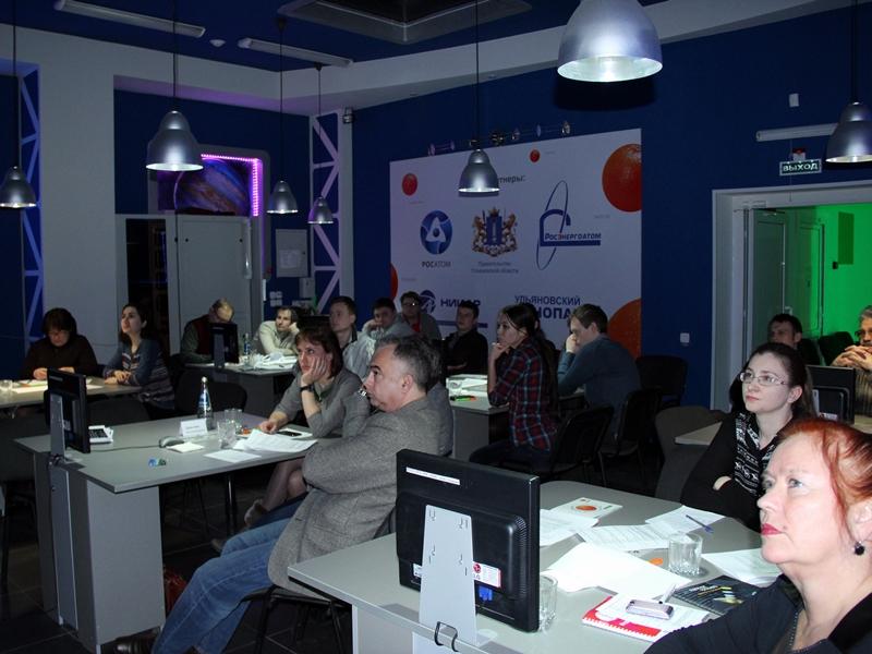Фото к Международная онлайн конференция по проблемам ядерной медицины состоялась в информационном центре Ульяновска