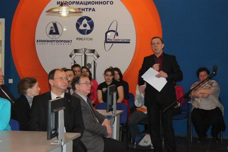 Фото к В Петербурге совершили путешествие в будущее атомной отрасли
